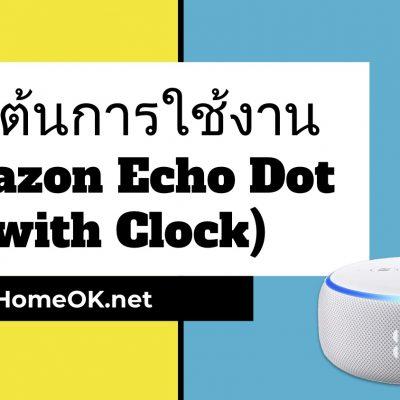 Amazon Alexa Echo Dot Getting Start