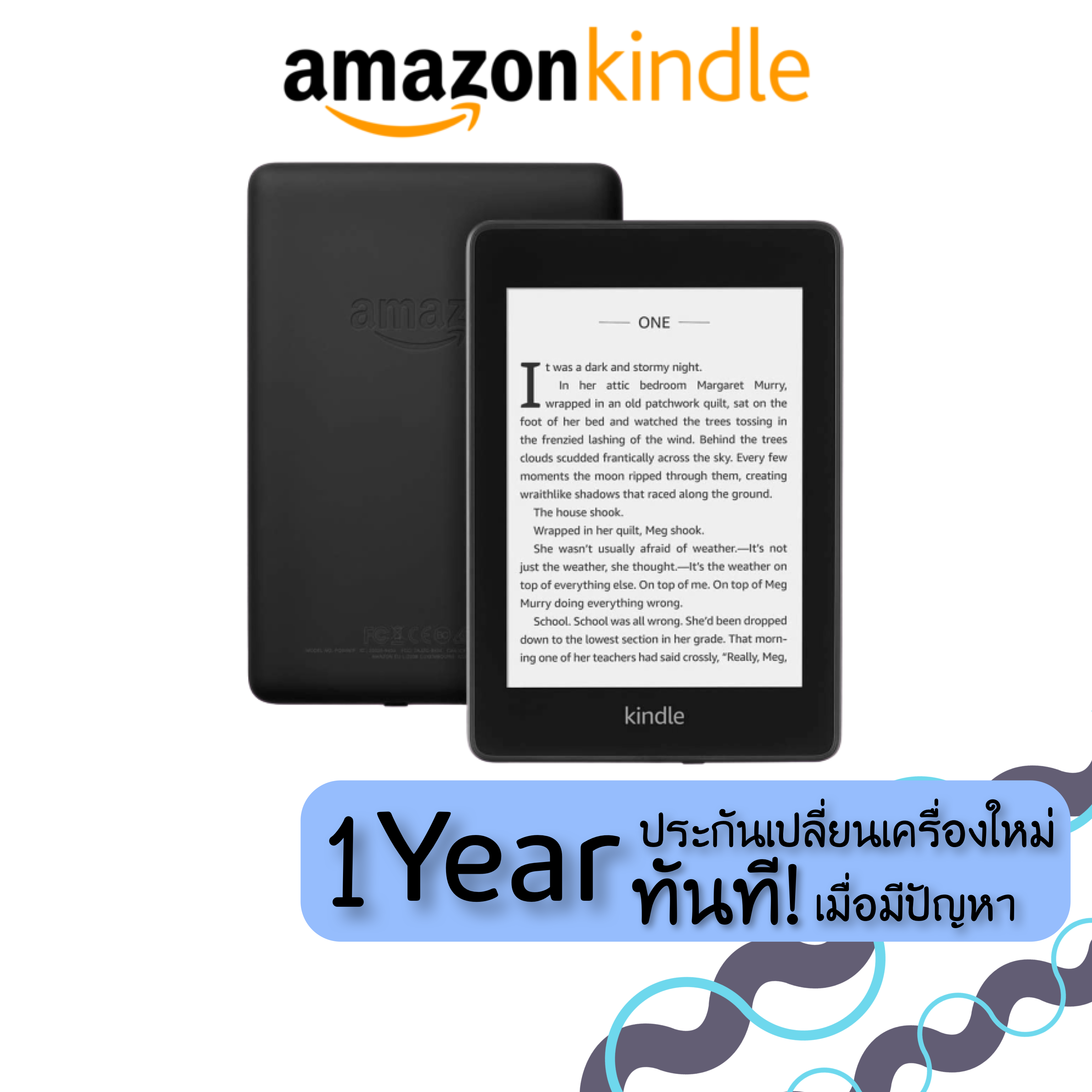 Amazon Kindle Paperwhite 2020