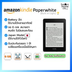 Kindle_noAds