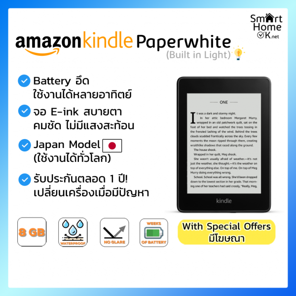 Kindle Paperwhite withAds