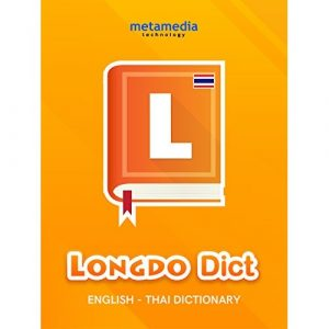 Longdo Dictionary English Thai for Kindle