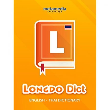 Longdo Dictionary English Thai for Kindle