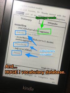 Longdo Dictionary Review