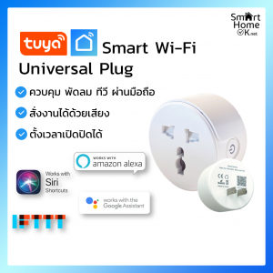 Tuya Plug Universal