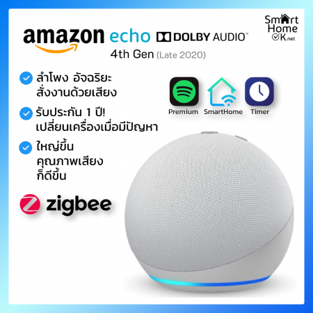 Echo Dolby 4th Gen