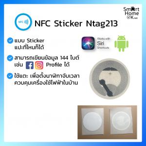 NFC Tag Sticker RFID
