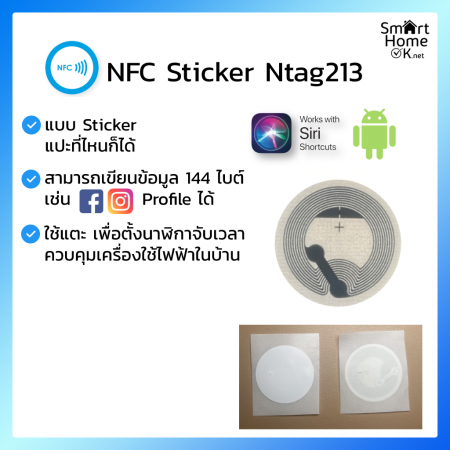 NFC Tag Sticker RFID