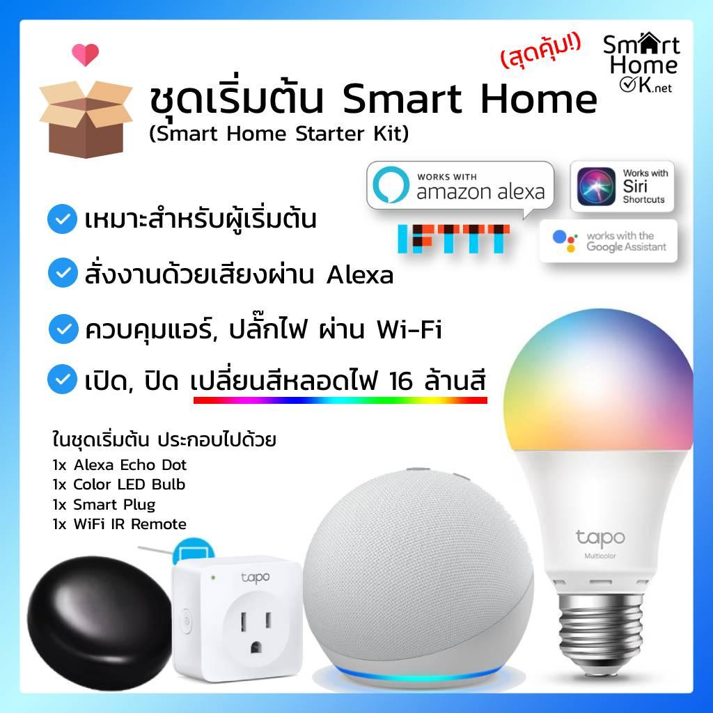 Alexa Starter Kit, Light Bulb, Wifi IR, Smart Plug