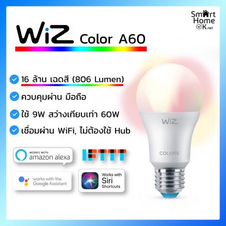WiZ Color A60 LED Light Bulb