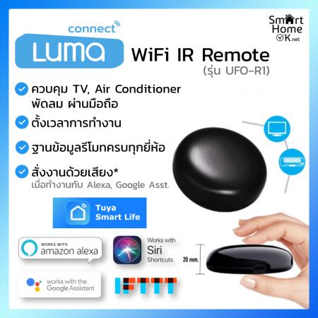 Luma Wifi IR Remote