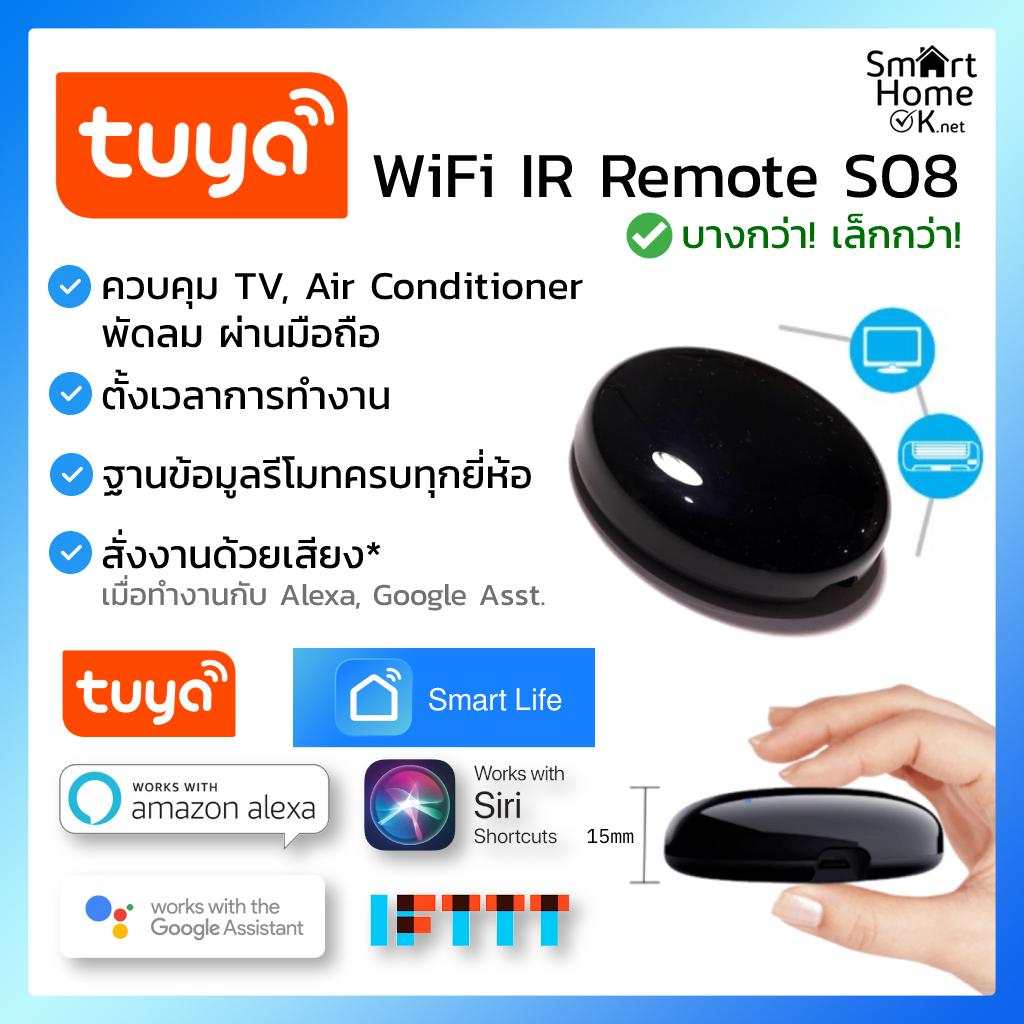 TUYA Wifi IR Remote S08